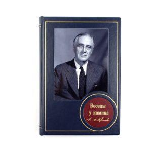 Книга «Беседы у камина» Рузвельт - Фото