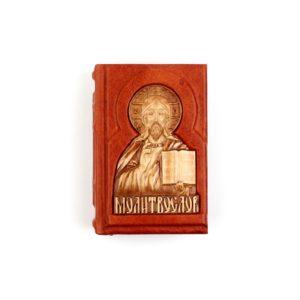Книга «Молитвослов» - Фото