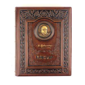 Книга «Кобзарь» в подарочной коробке - Фото