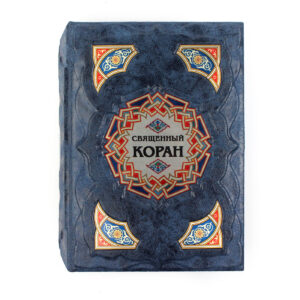 Книга «Коран» в коробке - Фото