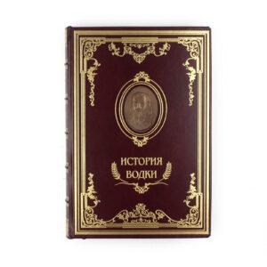 Книга  «История водки» - Фото
