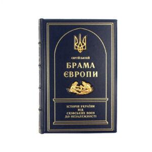 Книга  «Ворота Европы» - Фото