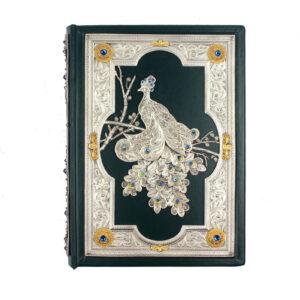 Книга «Рубаи» Омар Хайям - Фото
