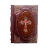 Молитвослов металлический крест