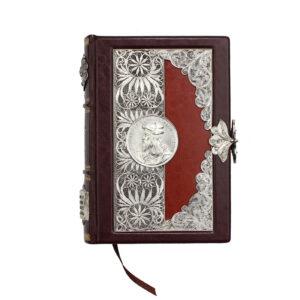 Книга «Сокровища мировой мудрости» - Фото